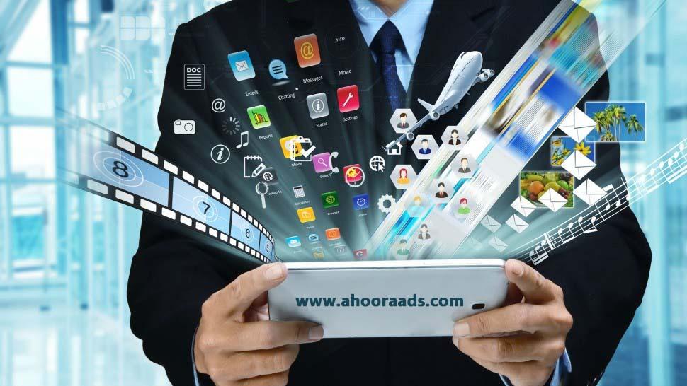 اهورا وب - نقش شبکه های اجتماعی در دیجیتال مارکتینگ