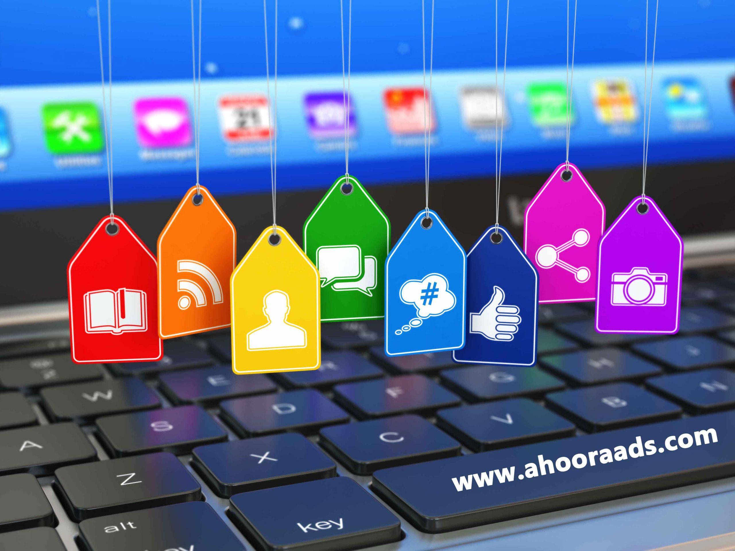 نقش شبکه های اجتماعی در دیجیتال مارکتینگ - شرکت تبلیغاتی اهورا وب - تبلیغات در اینستاگرام