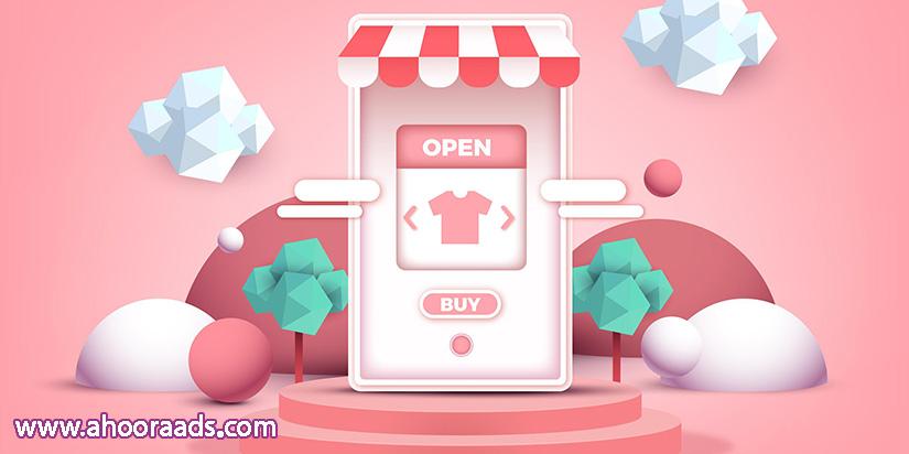 طراحی سایت فروشگاهی در دوران کرونا - سئو
